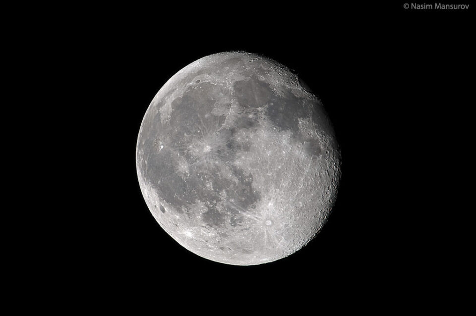 Waning Gibbous Moon Phase - learn how to photograph the moon