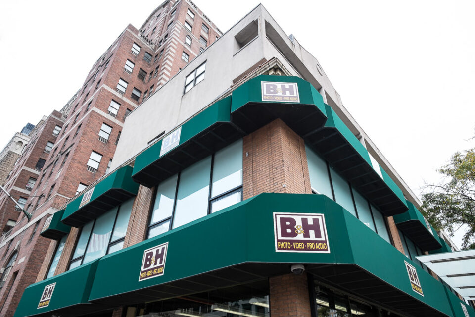 B&H Photo Video Building