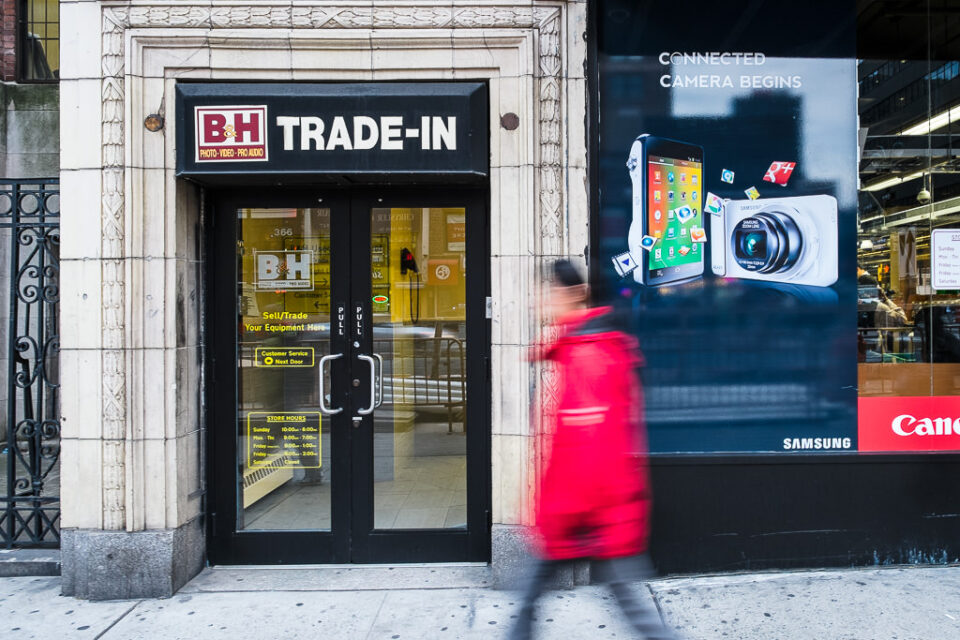 B&H Trade In