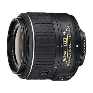 Nikon 18-55mm f/3.5-5.6G DX VR II Announcement