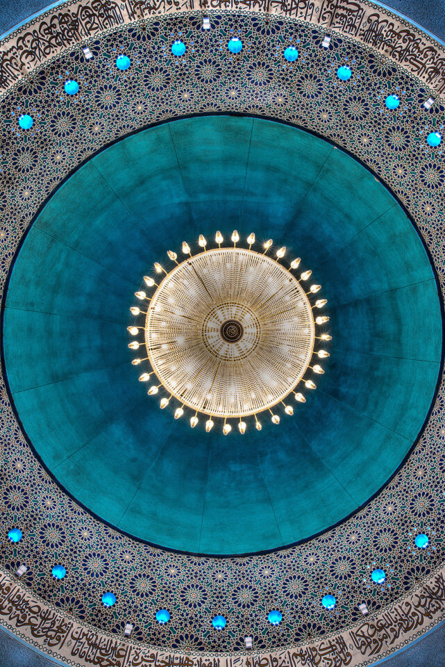 London Dome of the Central Mosque