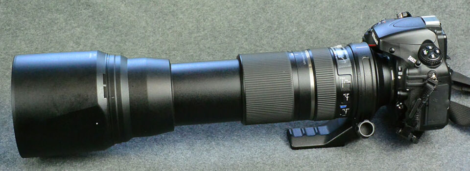 Tamron 150-600mm Extended
