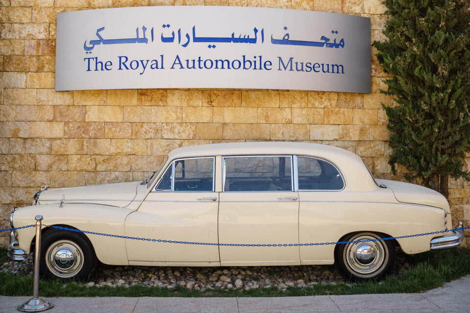 The-Royal-Car-Museum-5