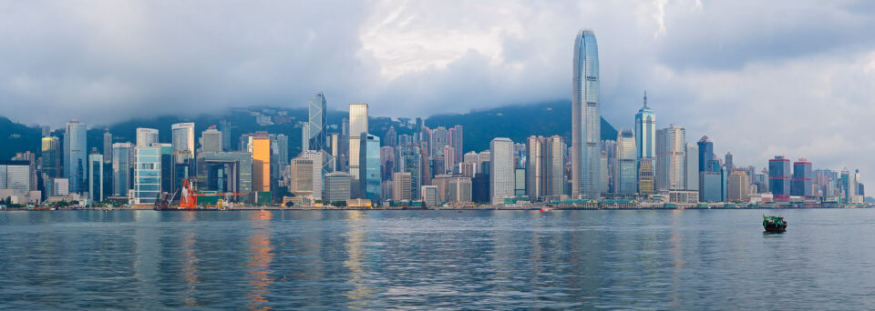Sunrise panorama of central Hong Kong