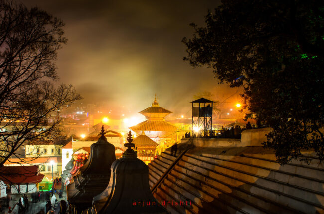 Pashupatinath Temple #2