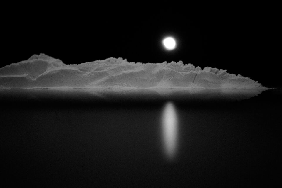 Glacier Bay, Moonrise