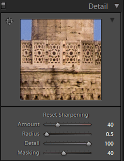 Lightroom Detail Submodule
