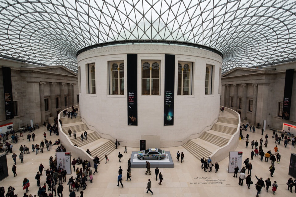 British Museum Indoor Courtyard
