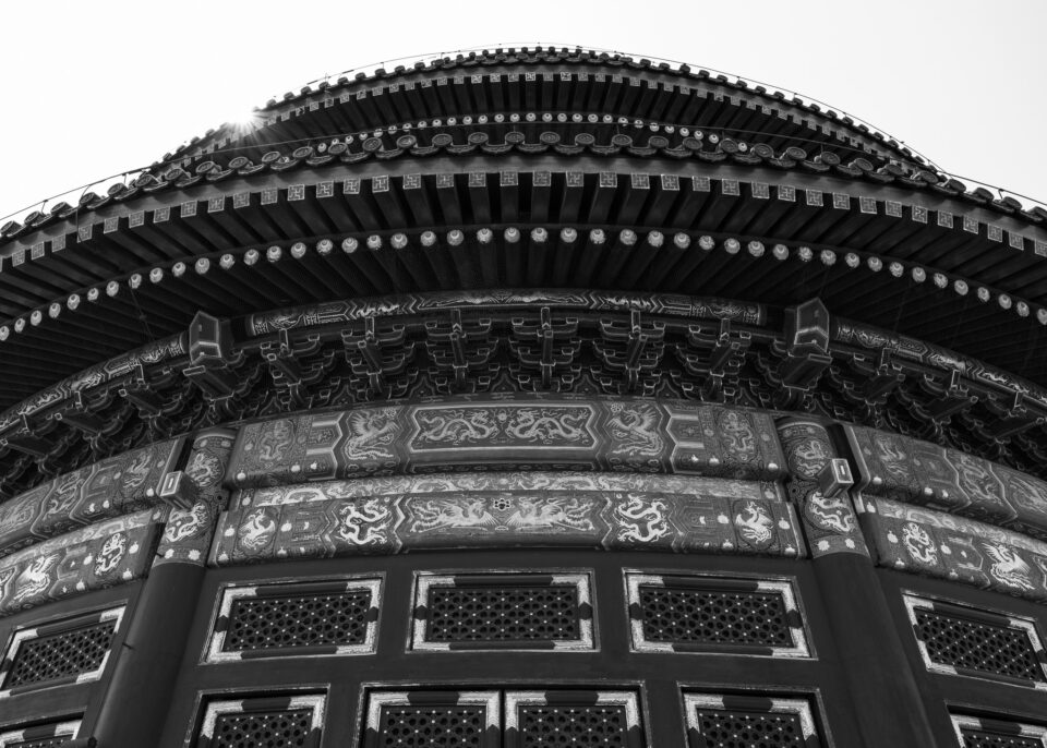 Black and white photo of the Forbidden Palace in China