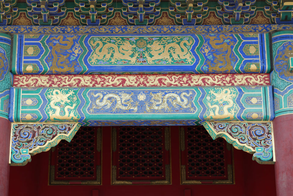 Close-up details at the Forbidden Palace in China.