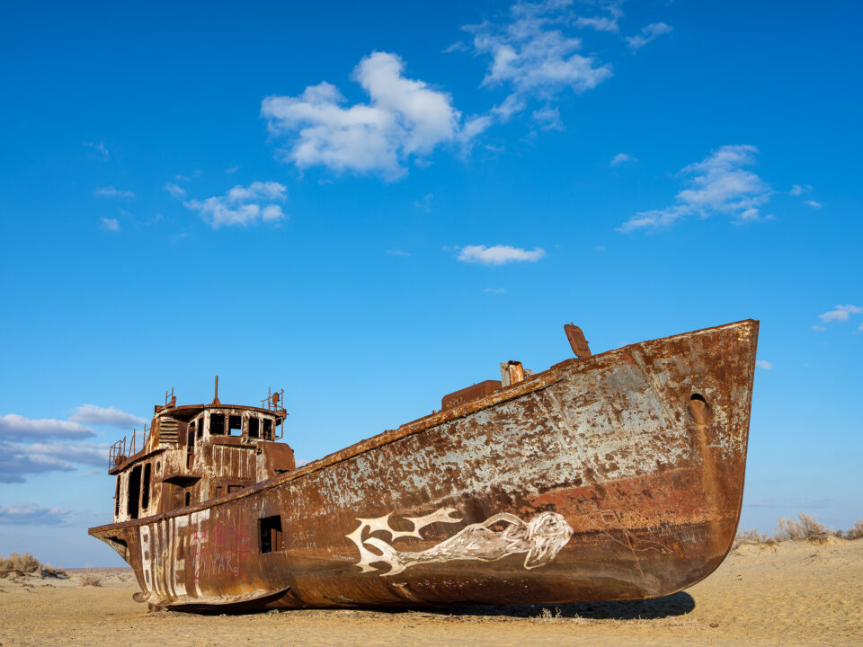 Ship Graveyard in Muynak