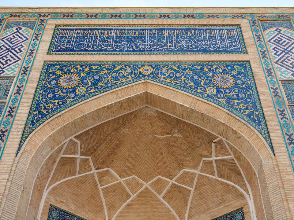 Blue tiles and mosaic work in Uzbekistan